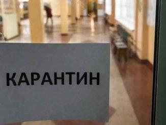 Главный санврач Украины, новости, Украина, коронавирус, пандемия, здоровье, локдаун, карантин, вакцина, вакцинация, прививки, маски,