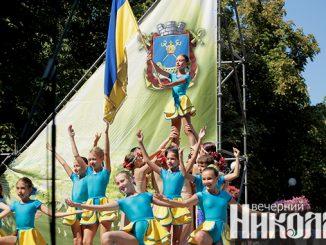 Независимость, Николаев, гала-концерт, таланты, Каштановый сквер, культура, фото александра сайковского