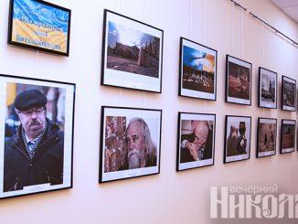 выставка, фотографии, старофлотские казармы, независимость украины, фото александра сайковского