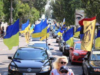 Автопробег в Николаеве