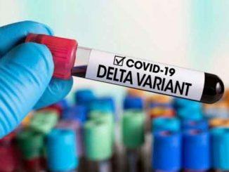«Дельта» симптомы, МОЗ, Минздрав, новости, симптомы, коронавирус, пандемия. эпидемия, штамм, вакцина, вакцинация, прививка, Дельта, здоровье, лечение, COVID-19,