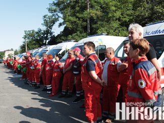 БСМП, день флага, скорая помощь, николаев, фото александра сайковского