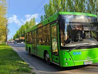 День города, новости, Николаев, транспорт, общественный, рейс, дополнительный, вечер, троллейбу, автобус, трамвай, Николаевпасстранс,