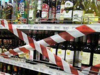 продажу алкоголя по ночам, новости, Украина, Николаев, алкоголь, продажа, напитки, запрет, новости, Николаев ,Киев, суд,