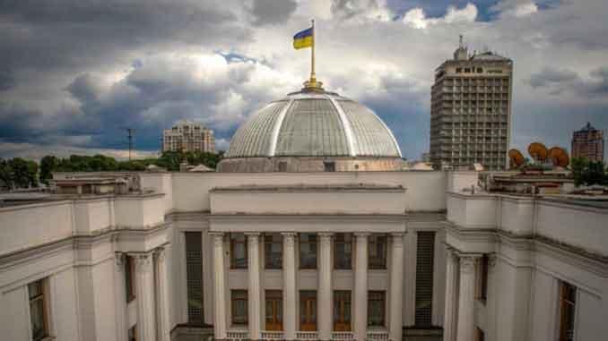 проект государственного бюджета-2022, новости Украина, бюджет, законопроект, ВР, Верховна Рада, парламент,