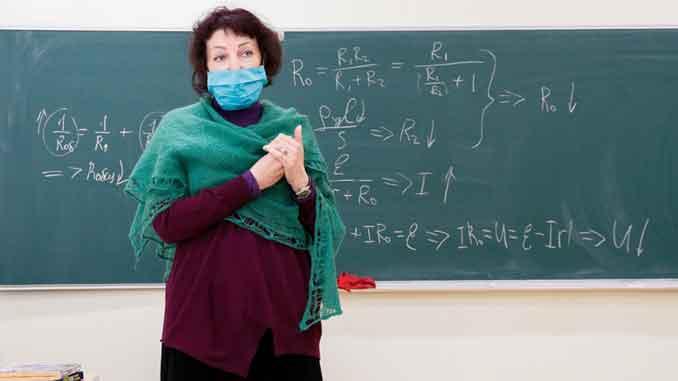 локдаун, новости, школы, Николаев, вакцинация, педагоги, учеба, учителя, коронавирус, COVID-19 ,пандемия, образование, учеба