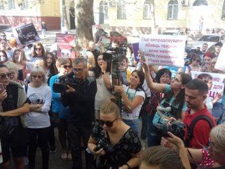 зоозащитники, пикет, акция протеста, убийство собаки