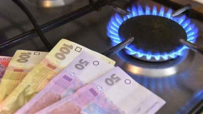 """""""Николаевгаз"""", новости, газ ,распределение газа, газоснабжение, долги ,Николаев,"""