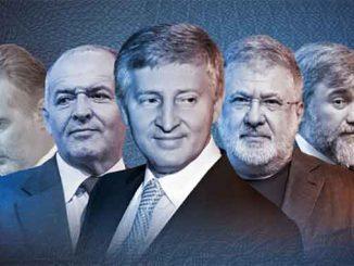 """""""закон про олигархов"""", новости, эксперты, политика, ВР, Верховна Рада, парламент, олигарх, новости, Украина, закон,"""