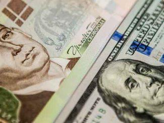 Банкиры, новости, Украина, курс, гривна, доллар, валюта, ОВГЗ, финансы, деловая активность, банки,