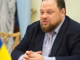 Стефанчук, новости, парламент, Верховна Рада, роспуск, коалиция, Зеленский