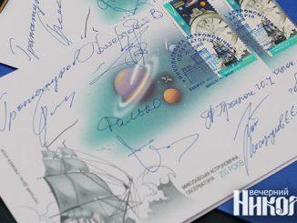 Николаевская обсерватория, юбилей, фалько, гранатуров, укрпочта, марка, фото александра сайковского