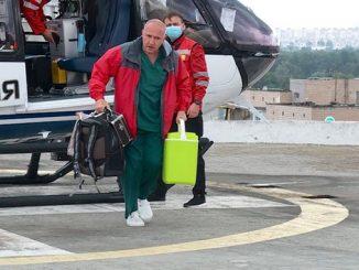 Тодуров, донорское сердце, вертолет, МВД