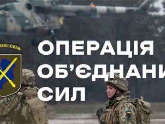 Ситуация в зоне ООС, РФ, Украина, ООС,АТО, война, обстрел, Пески, СЦЦК, ОБСЕ, прекращение огня,