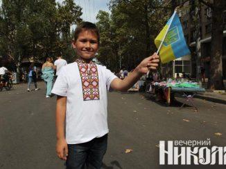 Украина, вышиванка, дети, ребенок, день независимости, соборная, день города, праздник, фото александра сайковского