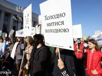 Марш за Киев