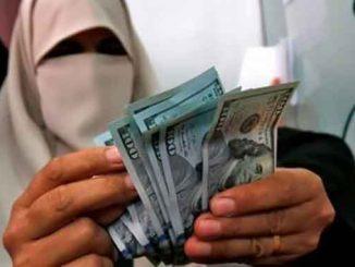 ХАМАС, новости, Израиль, война, сектор Газа, Ближний Восток, ультиматум, ракетный обстрел, деньги,