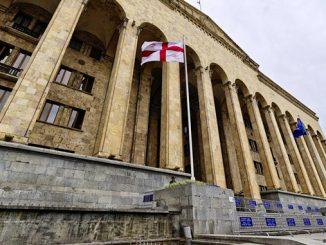 Грузия, Тбилиси, парламент, выборы в Грузии