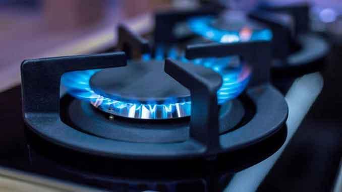 В «Нафтогазе», новости, цена газа, тарифы, бюджетные организации, Украина, НА Нафтогаз,