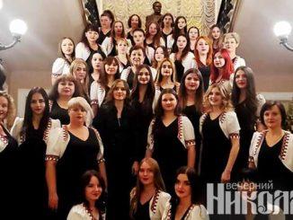 николаев, конкурс, хор светланы фоминых