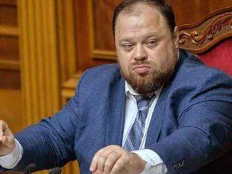 Стефанчук, спикер, парламента ,глава Верховной Рады, Слуга народа, новости,