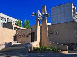 Библиотека Кропивницкого в Николаеве