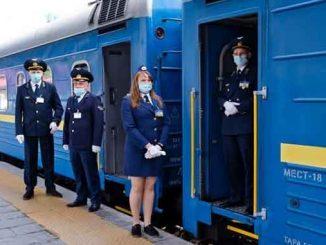 """""""Укрзалізниця"""", новости, цены, билеты, транспорт, Украина ,железная дорога, ж/д, перевозки, пассажирские,"""
