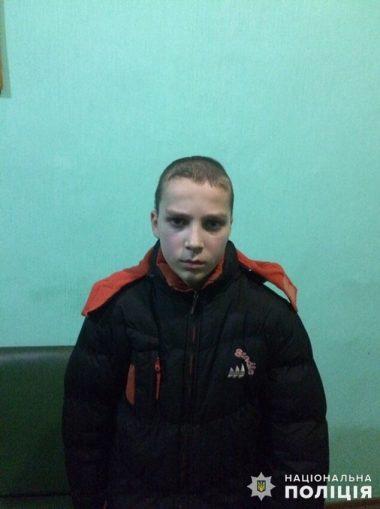 Николаев, полиция, розыск, Никита, Некрашевич
