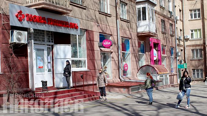 Карантин в Николаеве, Новая почта