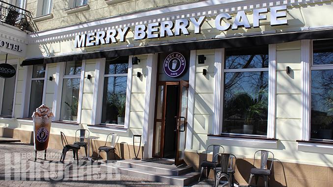 Карантин в Николаеве, кафе