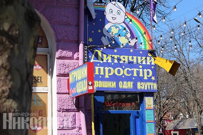 Карантин в Николаеве